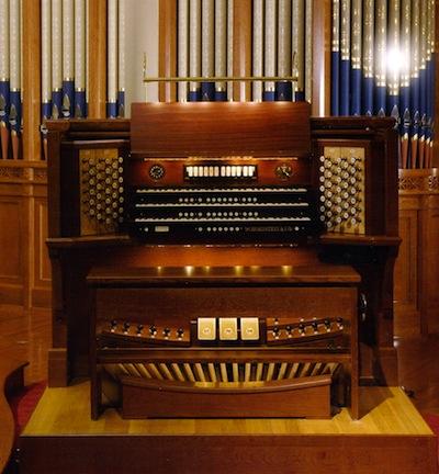 пяїно орган фото